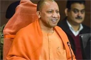 good news for the youth of uttar pradesh
