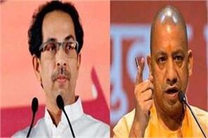 uddhav thackeray spoke to cm yogi