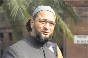 owaisi s twitter attack on pm s  diya appeal  asked pmo   where is the light