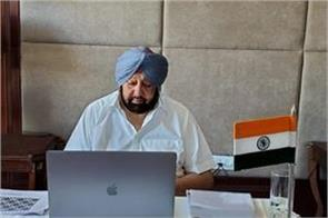 captain amarinder singh new virology center proposal