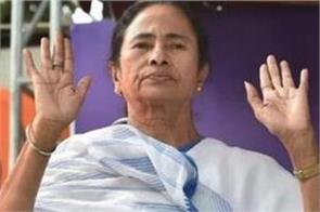 tmc will not be involved in modi s dialogue with leaders of parties in the house