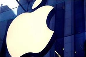 apple iphone maker company preparing to leave china will shift to india