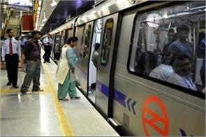 delhi metro s big decision will be conditional after lockdown