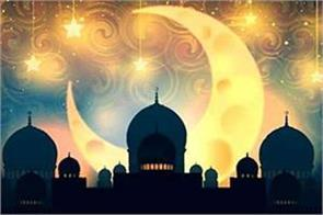 government issued advisory to celebrate holy ramadan month