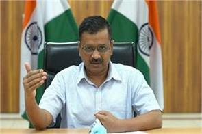 corona virus kejriwal holds meeting with party mlas through video conference