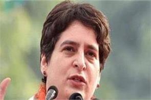 priyanka gandhi welcomed this decision of the yogi government