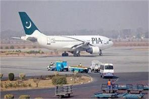 prohibition on operations of aircraft increased till april 21 in pakistan