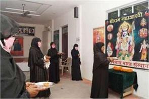 muslim women pray to lord rama in varanasi said  corona crisis will end soon