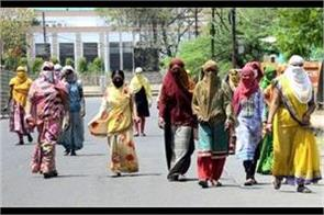 poor women had gone to take 5 5 hundred in the jan dhan account