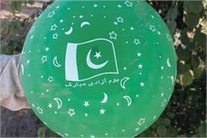 pakistani flag balloons found in rajasthan stir in the area