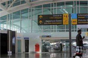 airports to work with 50 staff single terminal