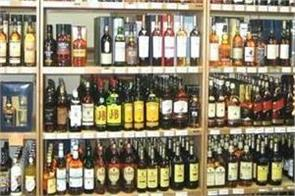 assam government order liquor shops will open from tomorrow