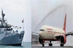 vande bharat mission started to bring indians stranded abroad
