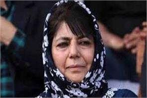 mehbooba mufti s custody extended for three months