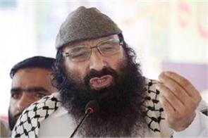 deadly attack on pakistan s terrorist organization hizbul chief salahuddin