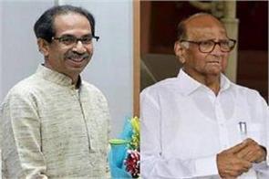 sharad pawar met chief minister uddhav thackeray