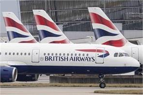 uk government to conduct 5 additional flights for stranded citizens in india