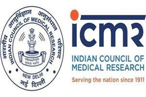 icmr lifts price limit of rs 4 500 for kovid 19 probe