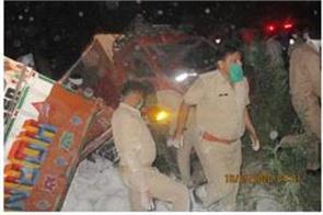 big news a horrific road accident in auraiya in uttar pradesh 24 killed