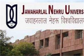 jnu vice chancellor lauds ugc guidelines