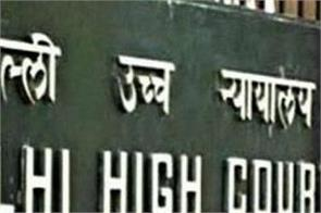 court orders delhi govtt should give ration to e link holders till this evening