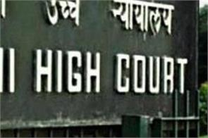 plea in delhi hc to close liquor shop during coronavirus pandemic