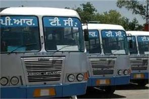 prtc will start online booking from june 1