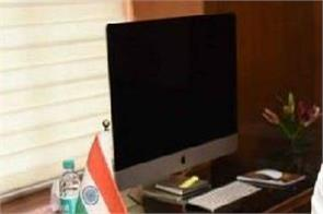 education minister s webinar for 45 000 higher education institutes