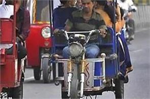 delhi govtr 5k rs help to e rickshaw drivers here submit details