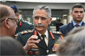 army chief meeting amid tensions over lac