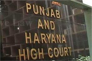 punjab and haryana high court canceled summer vacation