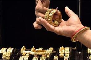 37 women in india never buy gold what do women think about jewelry