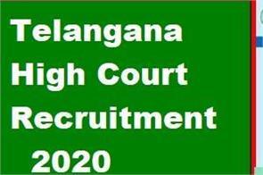 telangana high court recruitment for civil judge vacancies