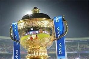 delhi capitals chairman said ipl can increase enthusiasm of the country