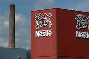 food processing companies to be allowed to work with 75 workers nestle