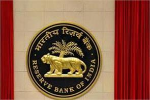 over 99 of ckp bank depositors will get full money rbi