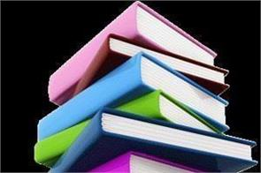 digital books of schools will be available on audio video platform