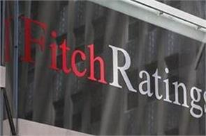 indian economy to fall by 5 in current financial year fitch