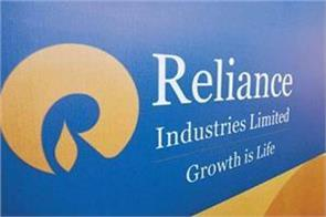 ril s rights issue will open on may 20