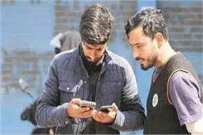 2g internet service resume in kashmir valley