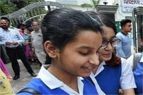 bihar matric result 2020 dates know when result to be declared