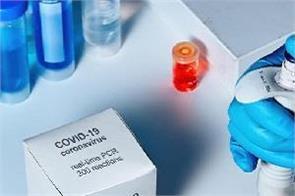 jnu to develop portable coronavirus testing device