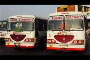 the movement of buses started again by the punjab government