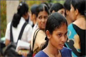 bseb class 10 board results 2020 results soon