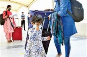 no passenger came for dharamshala mumbai s flights were canceled