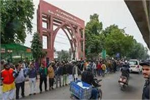 jamia islamia sent back stuck students of jk