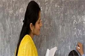 up primary teacher 69000 recruitment process to be finalized in a week