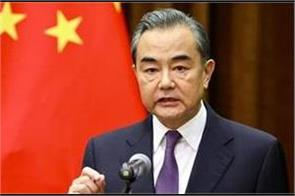 china s wang yi warns against foreign interference in hong kong