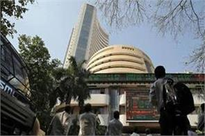 stock market fall nifty slipped below 9000