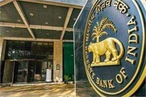rbi canceled the license of this bank increased difficulty for customers